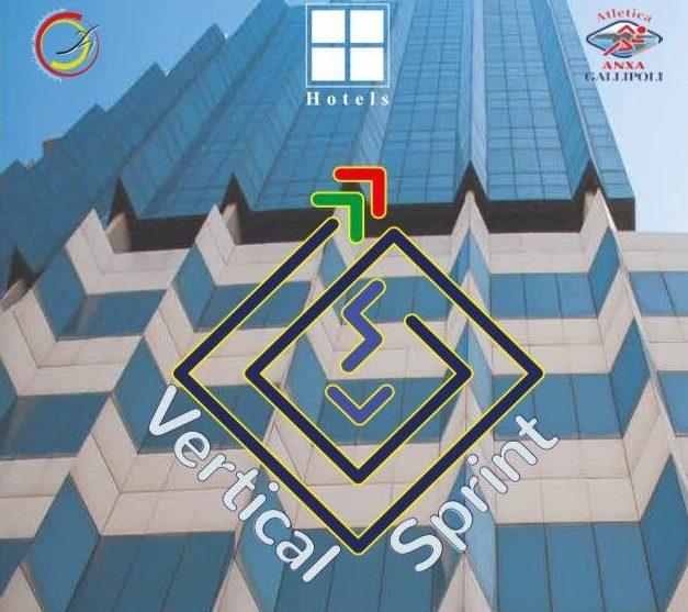 vertical Sprint
